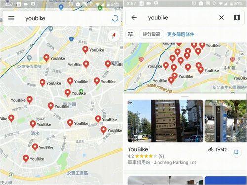グーグルマップに表示される自転車シェアリングサービス「YouBike」の利用状況=グーグル台湾の公式ブログから