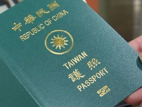 台湾パスポート所持者、イタリアで自動ゲート利用可能に