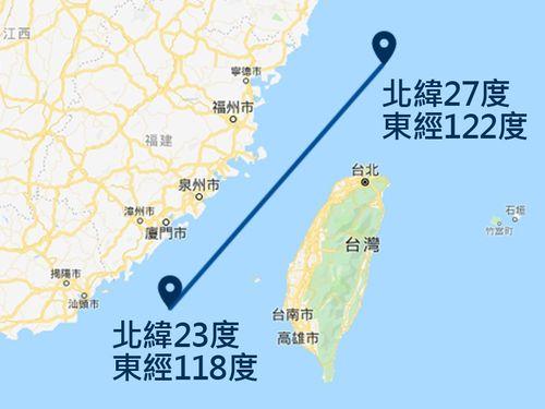 台湾海峡中間線の座標を改めて公表 15年ぶり=国防部 | 両岸 | 中央社 ...