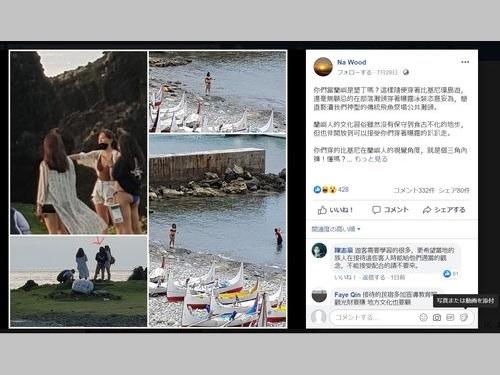 チヌリクランが停泊する蘭嶼の海岸を観光する女性たち=Na Woodさんのフェイスブックから