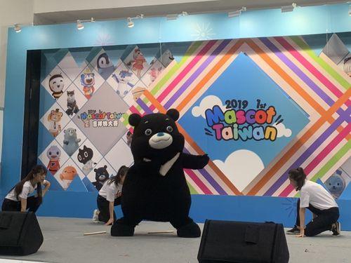 台北市政府のマスコットキャラクター「熊讃Bravo」