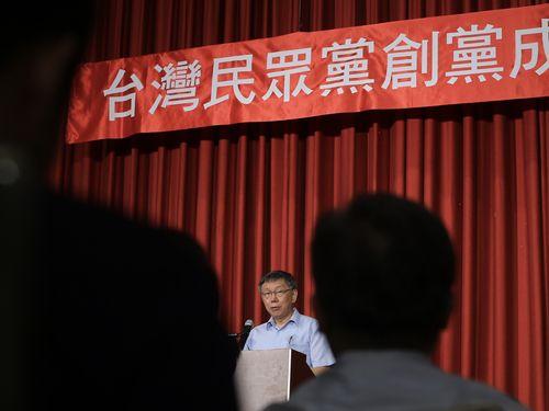 結党大会であいさつをする柯文哲・台北市長