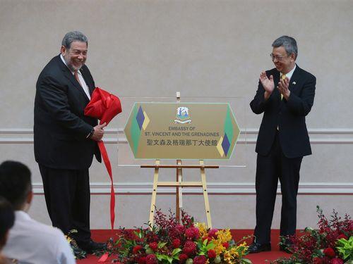 セントビンセント・グレナディーン大使館の看板披露式に出席した同国のゴンザルベス首相(左)と陳建仁副総統