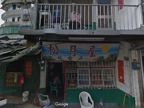 宜蘭県内最後の合法風俗店「松月屋」=グーグルマップから