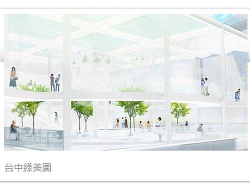 台中市の文化施設「台中緑美図」のイメージ図=同市政府提供