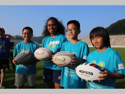 釜石キッズラグビー国際交流プログラムに参加した台湾や日本、フィジーの子どもたち