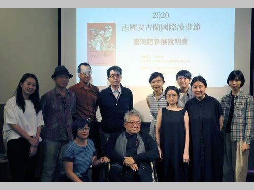 来年のアングレーム国際漫画祭に参加する台湾の漫画家や関係者たち。手前の車いすの男性は大塊文化出版のカク明義董事長