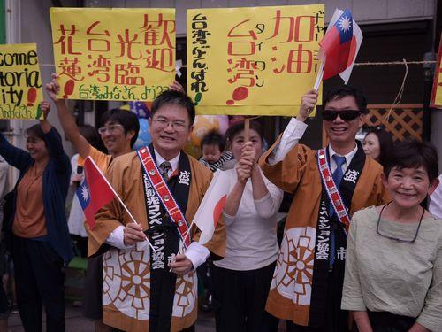 台湾からの訪日団を歓迎する地元の人々=花蓮県政府提供
