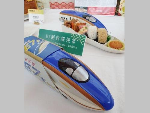 台湾デザイン展のメイン会場、台糖県民公園(屏東市)で限定販売される「新幹線E7系弁当」