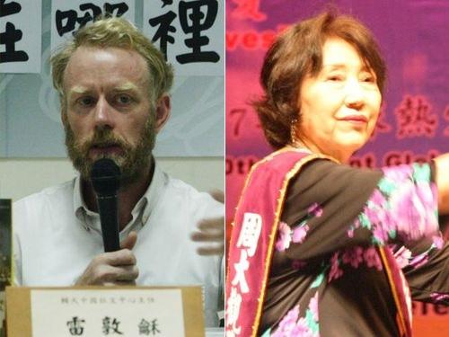 英国出身のエドモンド・ライデン輔仁大副教授(左)と藤田梓さん