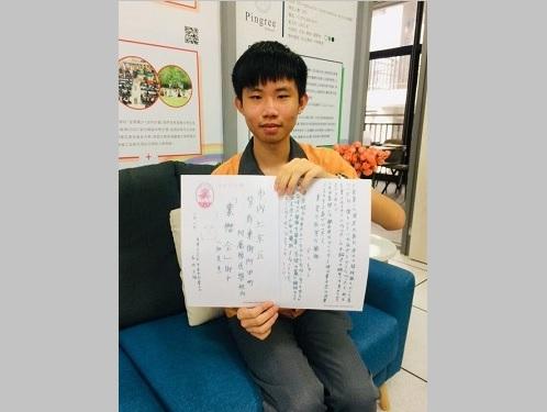 梁睿シンさん=学校の教師提供
