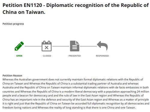 オーストラリアで展開される「中華民国台湾」の承認求める署名活動=同国下院の請願サイトより