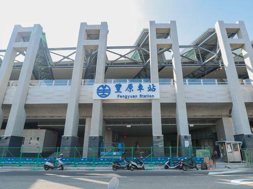 台中市の豊原駅=資料写真、同市政府提供