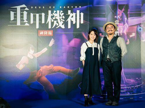 台湾ロボットアニメ映画「重甲機神:神降臨」のプレミアイベントに参加したベラ・イェン(左)と北村豊晴=威視電影提供