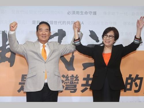 コンビを組む宋楚瑜氏(左)と余湘氏