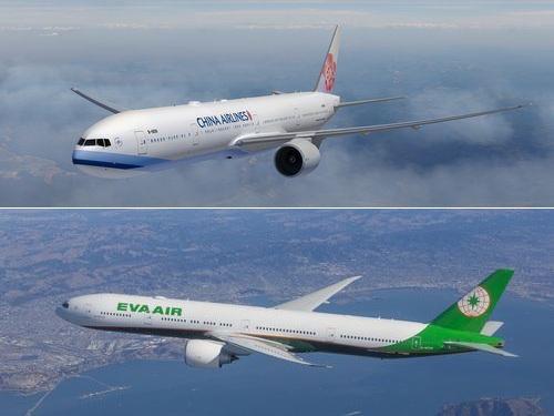 チャイナエアラインとエバー航空の航空機=両社提供