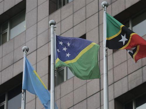 中央はソロモン諸島の国旗