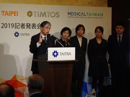 台湾開催の4大展示会をPRする台湾貿易センター東京事務所の陳英顕主任