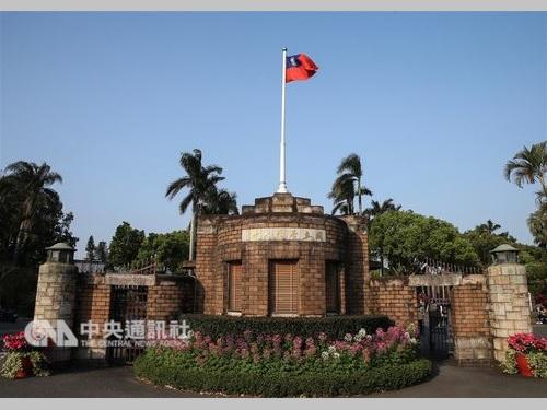 台湾大の正門