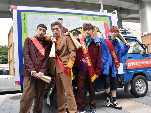 台湾ボーイズバンドnoovy(ヌーヴィー)