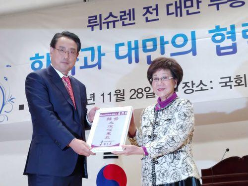 韓国メディア「メディアウオッチ」のピョン・ヒジェ代表顧問(左)から記念品を贈られる呂秀蓮元副総統