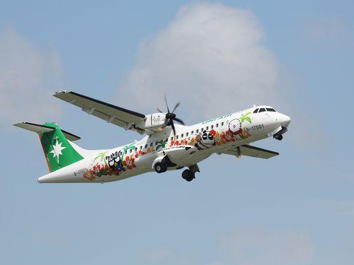 ユニー航空のバッドばつ丸塗装機=同社提供