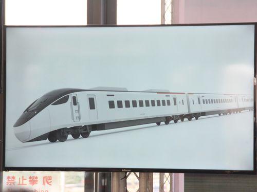 台鉄の新特急のデザイン