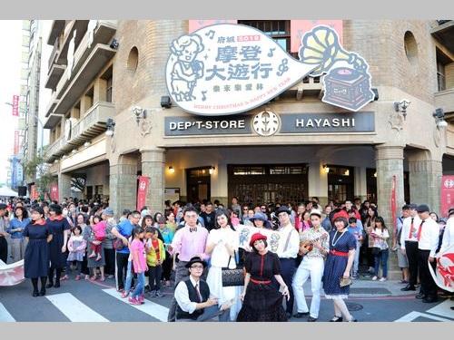 旧ハヤシ百貨店の周辺で行われたモダンパレードの様子=台南市政府提供