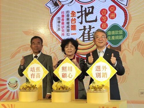 2日のブランド発表会に臨む屏東県の呉麗雪副県長(中央)