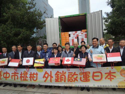 台中産ポンカンを日本に輸出 第1陣20トンが出発