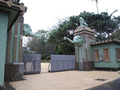 新竹市立動物園の2番出入り口