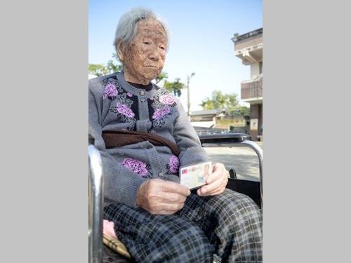 嘉義県最高齢の女性