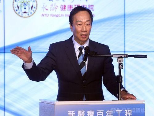 鴻海(ホンハイ)精密工業前会長の郭氏