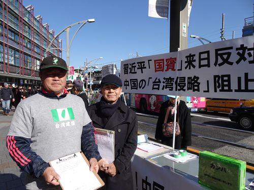 永山英樹さん(左手前)