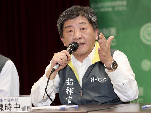新型肺炎の初症例について説明する陳時中・衛生福利部長(保健相)