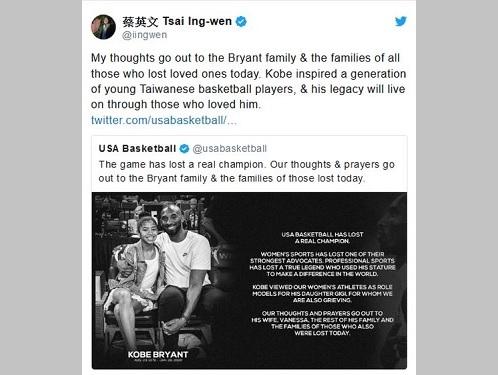 ツイッターで元NBA選手ブライアントさんを追悼する蔡英文総統=蔡氏の公式ツイッターより
