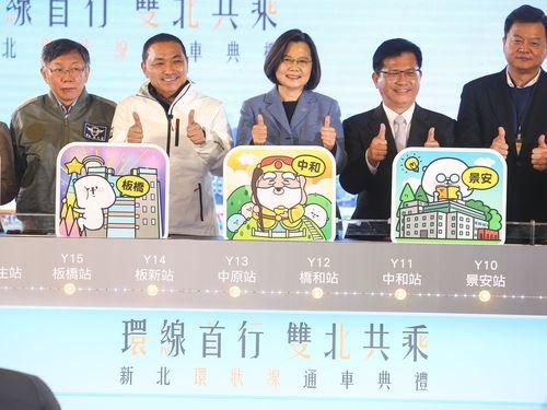 式典に臨む(左から)柯台北市長、侯新北市長、蔡総統、林交通部長、周元台北県(現新北市)長