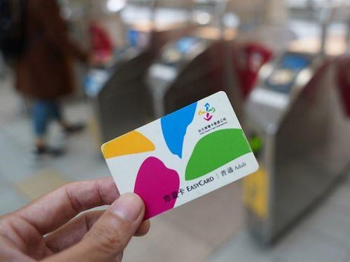 台北メトロの新運賃割引スタート、最大3割の還元金を自動チャージ