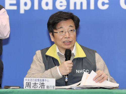 中央感染症指揮センターの周志浩執行官