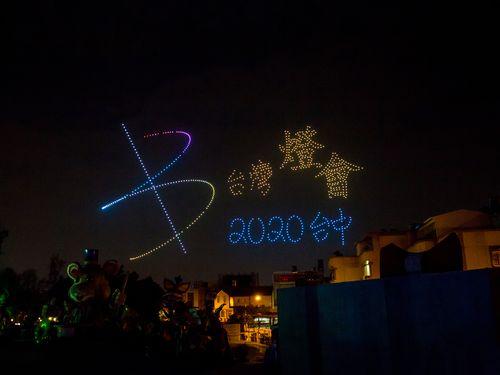 多数の無人機による光のショー=台中市観光旅遊局提供