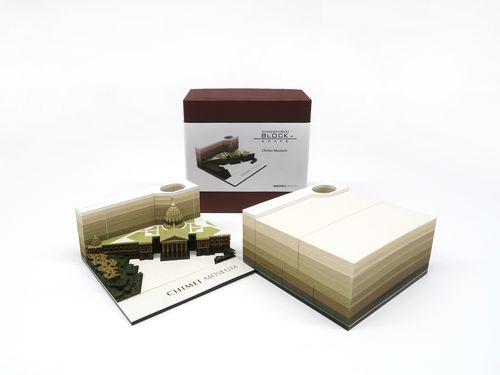 「奇美博物館」が現れるブロック型のメモ帳=同館提供