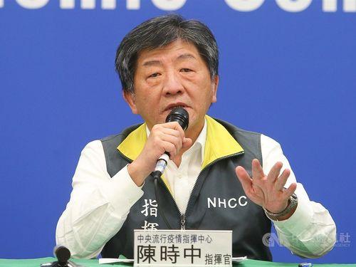 陳時中・衛生福利部長