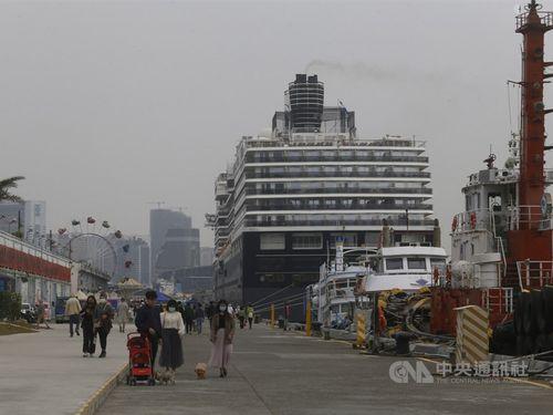 4日高雄港に寄稿していたクルーズ船「ウエステルダム」