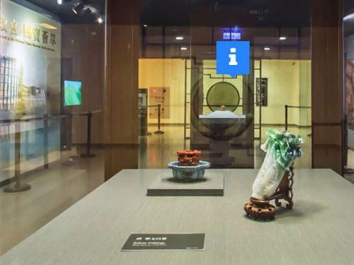 故宮博物院の国宝級収蔵品「翠玉白菜」=同院の公式サイトより