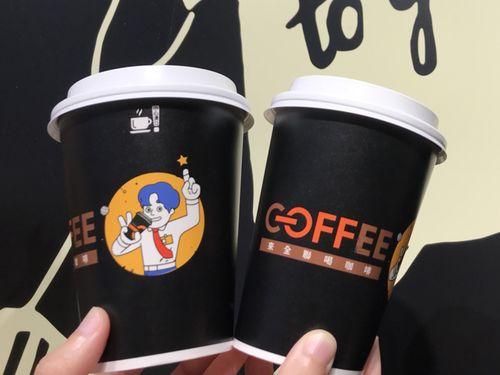 大手スーパー、PXマート(全聯福利中心)が自社ブランドのいれたてコーヒーを医療従事者に無料で配布