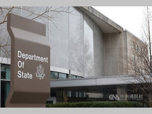 米国務省が入る庁舎