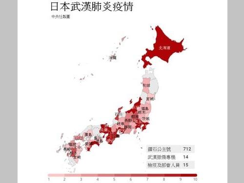 日本 コロナ 地図
