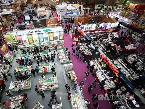 昨年の台北国際ブックフェア