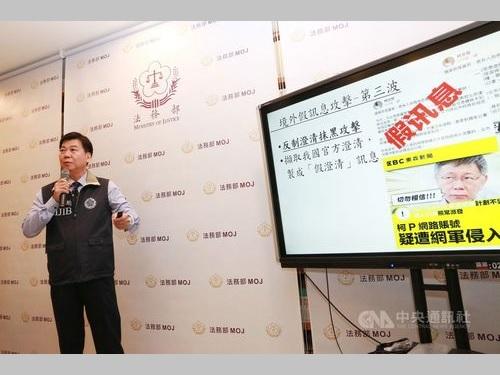 中国発のフェイクニュースについて説明する仮訊息防制センターの張主任