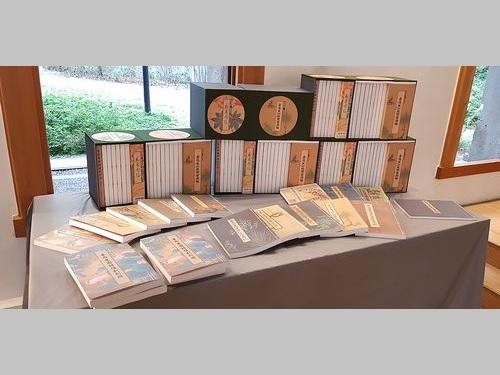 復刻出版された「台湾美術展覧会(台展)」と「台湾総督府美術展覧会(府展)」の図録